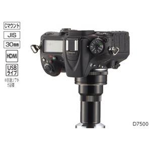 その他 ニコン一眼レフデジタル画像システム D7200-FS3 ds-2210944
