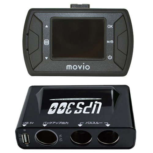 NAGAOKA 高画質FULL HDドライブレコーダー + 車両三又シガーソケット MDVR104FHD+UPS300