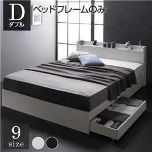 その他 ベッド 収納付き 連結 引き出し付き キャスター付き 木製 宮付き 棚付き コンセント付き シンプル モダン ホワイト ダブル ベッドフレームのみ ds-2323479