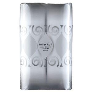 その他 (まとめ)TANOSEE トイレットペーパーパルプブレンド シングル 芯あり 55m 1セット(96ロール:12ロール×8パック)【×2セット】 ds-2296044