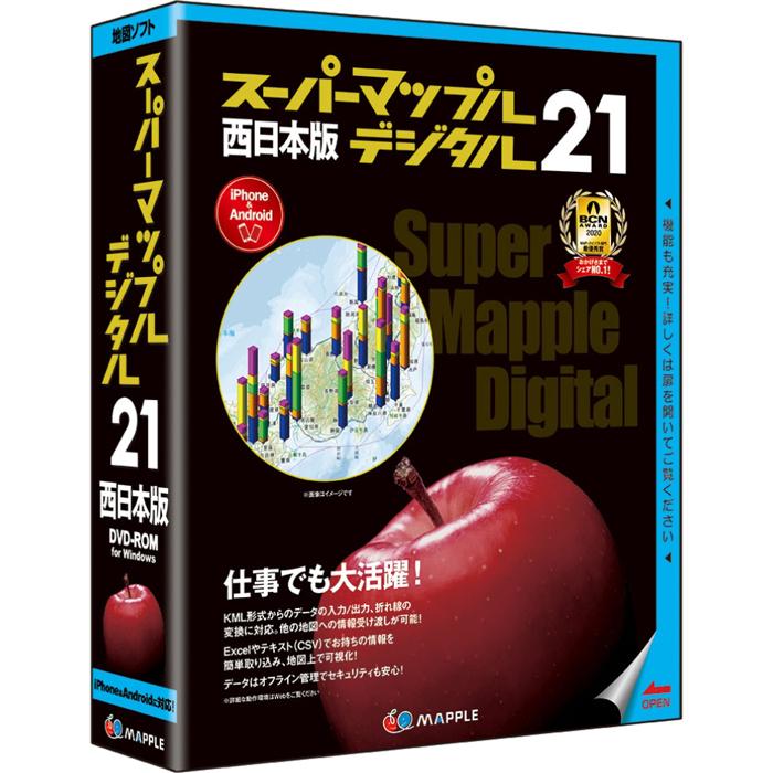 昭文社 スーパーマップル・デジタル 21西日本版 JS995537【納期目安:2週間】