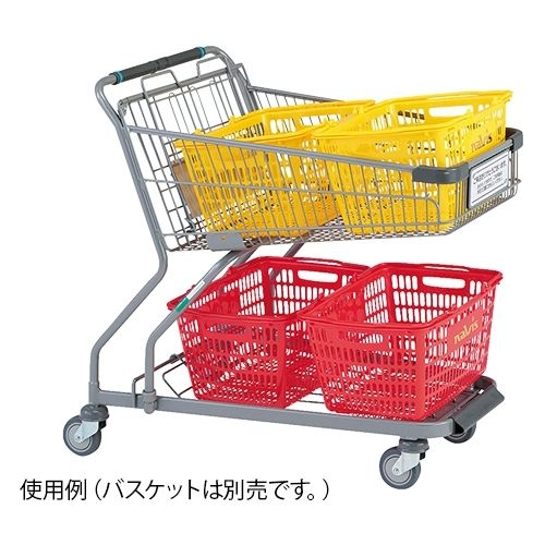 送料無料 アズワン バスケットカート 並行輸入品 納期目安:1週間 7-4483-02 今だけスーパーセール限定 大型