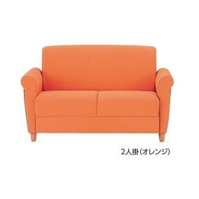 1320×710×800 その他 ロビーソファー 7-7982-02【納期目安:2週間】 オレンジ VCT-250-V