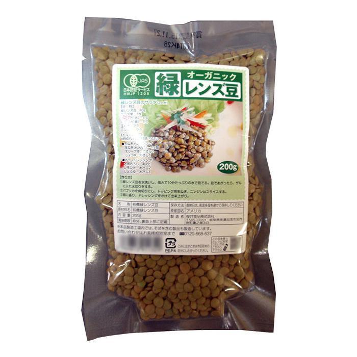 その他 桜井食品 オーガニック 緑レンズ豆 200g×12個 CMLF-1420260