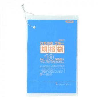 送料無料 卓越 その他 ジャパックス ブランド買うならブランドオフ HD規格袋 厚み0.010~0.012mm No.10 CMLF-1556731 HKB10 青 200枚×10冊×5箱 ひも付き