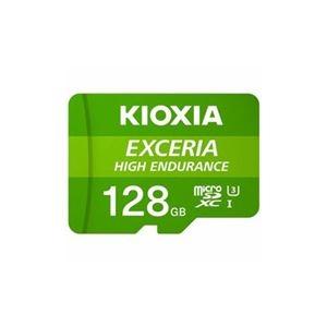 送料無料 KIOXIA MicroSDカード EXCERIA HIGH 割り引き KEMU-A128G ENDURANCE Seasonal Wrap入荷 ds-2346803 128GB