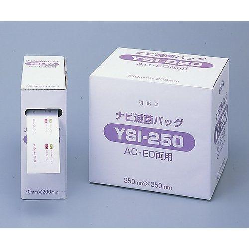 送料無料 その他 5%OFF ナビ滅菌ロールバッグ 100mm×200m 納期目安:1ヶ月 国内即発送 0-1678-02 YSI-100