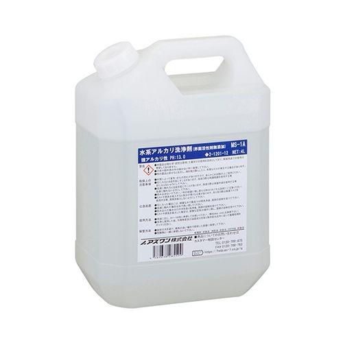 正規品送料無料 送料無料 アズワン 水系アルカリ洗浄剤 界面活性剤無添加 格安激安 2-1201-12 納期目安:1ヶ月 MS-1A 4L
