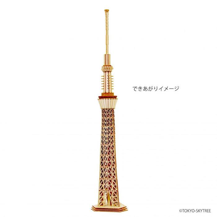 【送料無料】 その他 ki-gu-mi 東京スカイツリー(R) CMLF-1221996【納期目安:1週間】