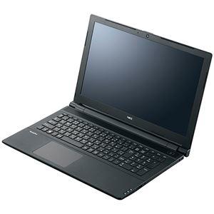 送料無料 その他 NEC 開催中 VersaProVRL23 F-5 春の新作続々 タイプVF 15.6型 2.30GHz 1台 i3-7020U PC-VRL23FB6R3R5 ds-2356070 Core 500GB