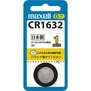 その他 (まとめ)マクセル コイン型リチウム電池 3V CR1632 1BS 1個 【×30セット】 ds-2366562