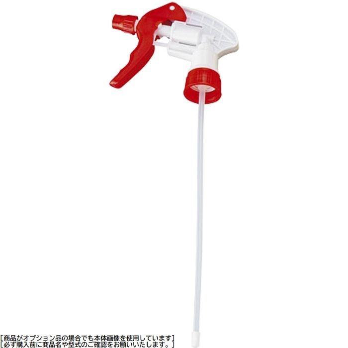 人気急上昇 送料無料 トラスト スプレーノズル6934 KTLN901 高級な 赤