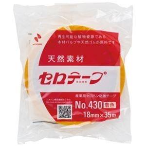 (まとめ)ニチバン セロテープ No.430黄 18mm×35m 4302-18【×30セット】 ds-2378081
