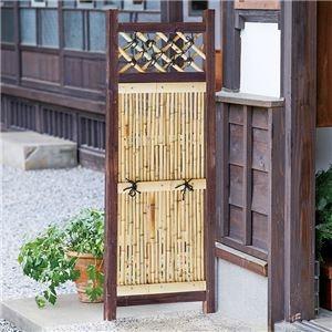 送料無料 竹製 高価値 目隠しラティス パーテーション 約45×120cm 木製 エクステリア〕 庭 専用スタンド別売 安全 ds-2387777 〔ガーデン