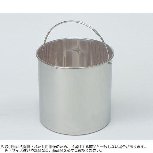 【送料無料】 滅菌容器 φ270×270mm 2-7359-02