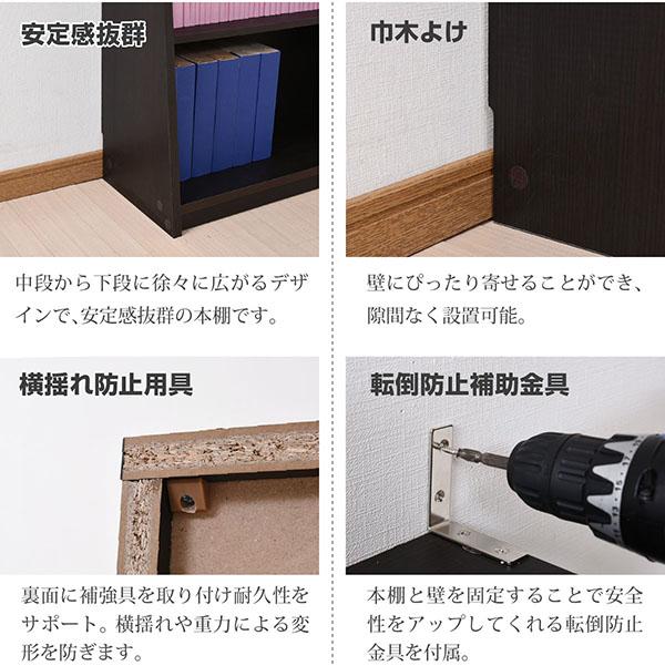 JKプラン 1cmピッチ 薄型 大容量 文庫本ラック 幅60 上置きセット 書棚 壁面収納 つっぱり 木製 本収納 漫画 CD DVDダークブラウン YHK-0214SET-DB