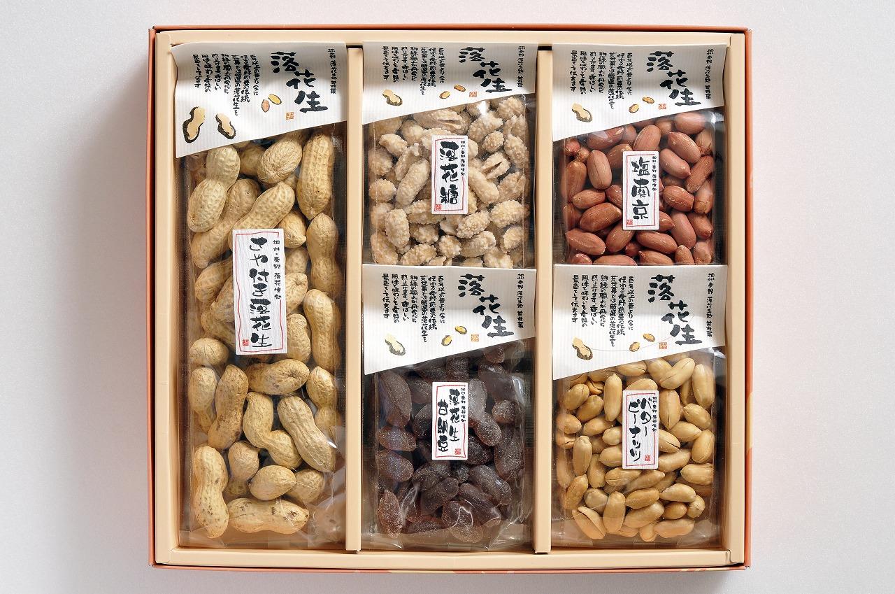 芳甘菓 豆芳 新作 落花生5色詰合せ 日本メーカー新品
