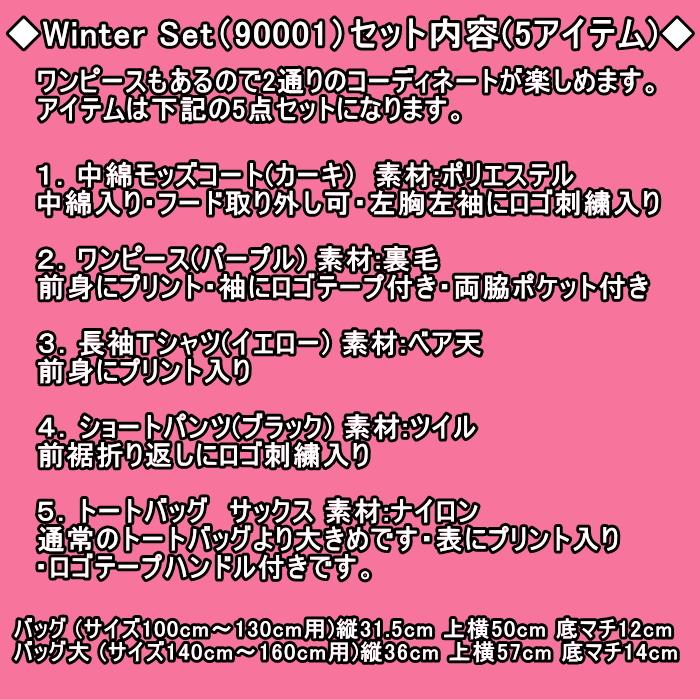 ddc8c978daf8d 楽天市場  50%OFFタイムセール 2019 新春福袋 SISTER JENNI(ジェニィ ...