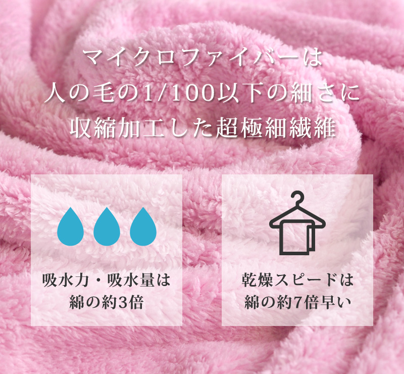 Microfiber face towel plain fabric tornmr micro fiber towel face Tao agate  bit color long water absorption fast-dry fluff cleaning hair dry hair care