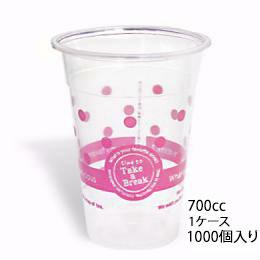 デザインカップ(ピンク) 700cc ケース1000個入り (プラカップ プラコップ プラスチックカップ プラスチックコップ 業務用)