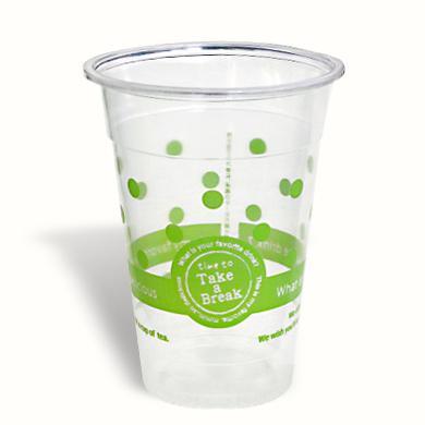 10个设计茶杯(绿色)500cc(普拉茶杯普拉杯子塑料茶杯塑料杯子业务用)