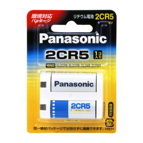 Panasonic 2CR5W x100個