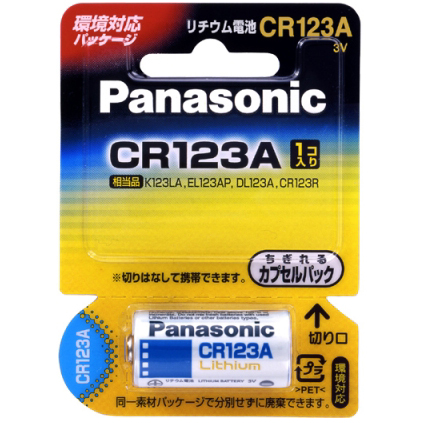 Panasonic CR123AW x100個