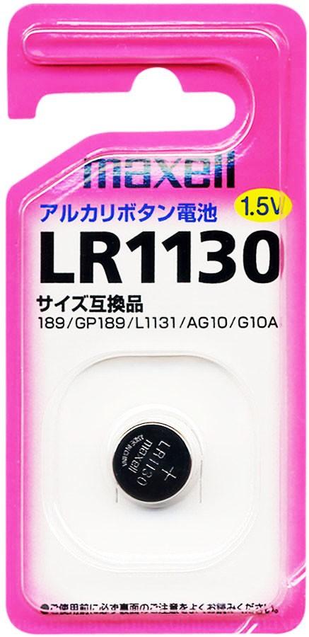 国内在庫 アルカリボタン電池 maxell ギフ_包装 ボタン電池LR1130 1BS