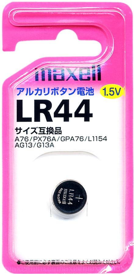 アルカリボタン電池 流行 maxell LR44 1BS 最新