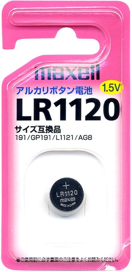 アルカリボタン電池LR1120 1BS 情熱セール 購買 maxell