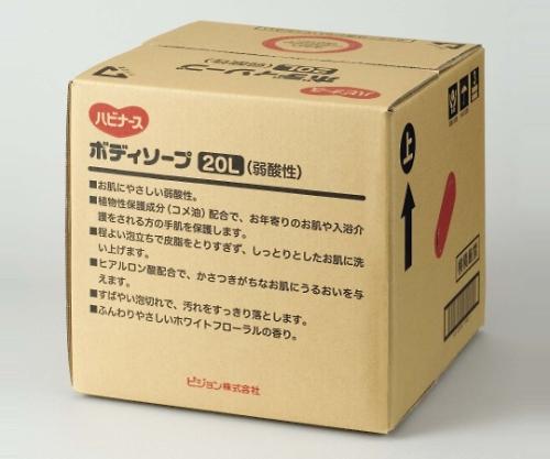 11186 ボディソープ20L(弱酸性) 4902508113441