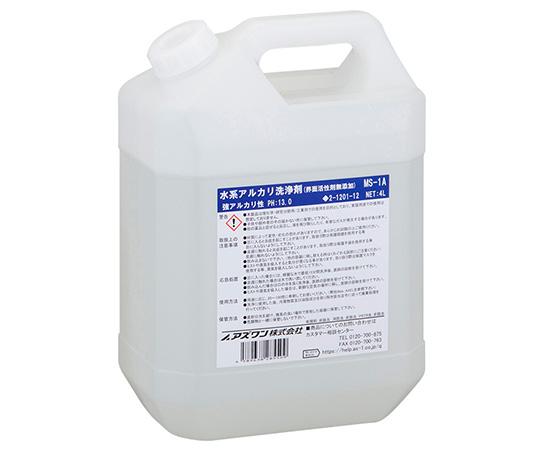 水系アルカリ洗浄剤 MS-1A 4L 4589638285509