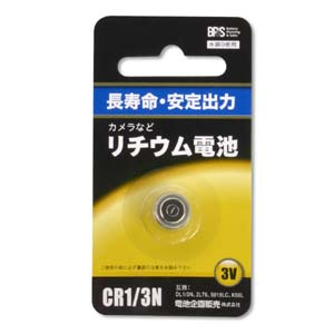 BPS 電池企画販売 長寿命・安定出力 3V リチウム電池 CR1/3N x10個【ポスト投函便】