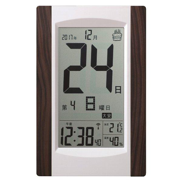 昔ながらの日めくりカレンダー風デジタル電波時計 アデッソ 置き掛け兼用 デジタル日めくり電波時計 ADESSO 供え 配送員設置送料無料 シルバー系 KW9256