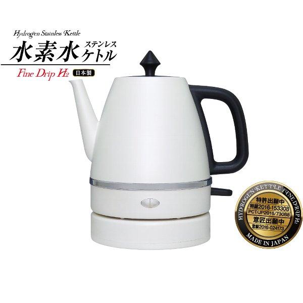 東亜産業 水素水ステンレスケトル 0.5L Fine Drip H2