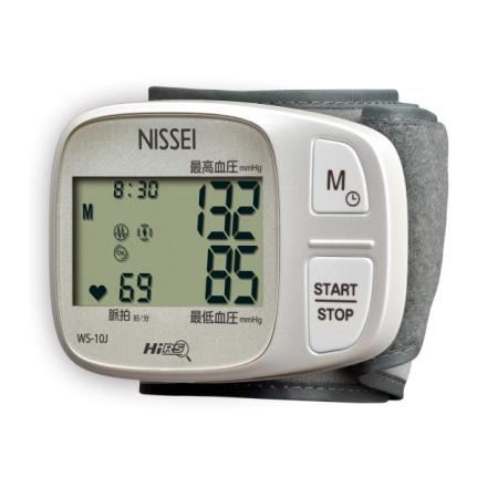 表示が大きく見やすい 信頼の日本製です 日本製 日本精密測器 NISSEI WS-10J 手首式デジタル血圧計 WS10J コンパクトサイズで操作も簡単 出群 保障