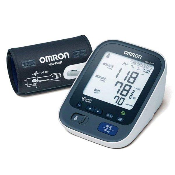 オムロン 上腕式血圧計 OMRON HEM-7511T 上腕式デジタル自動血圧計