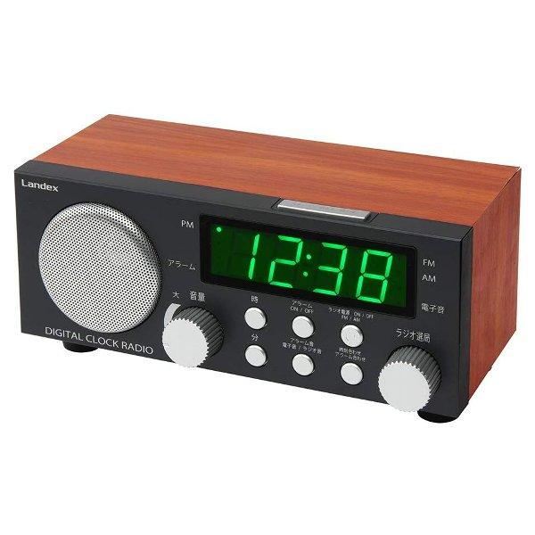 ランデックス ラジオ付き目覚まし時計 ナイトコンポ LANDEX YT5273RGY
