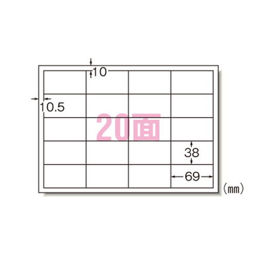 エーワン PPCラベルA4-20面R型/500枚 28765