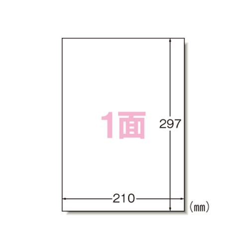 エーワン レーザープリンタラベルA4判1面 28641