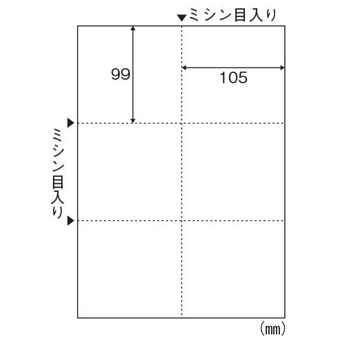 ヒサゴ A4白紙6面大入 FSC2078Z【4902668589964】