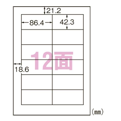 エーワン プリンタ用ラベル12面四辺余白付 L12AM500N