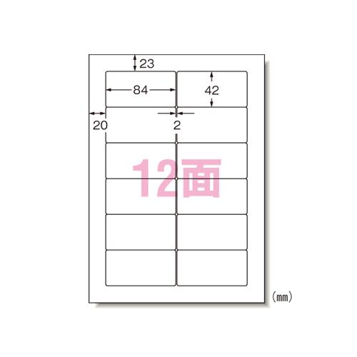 エーワン パソコン&ワープロラベルSHARP 31154