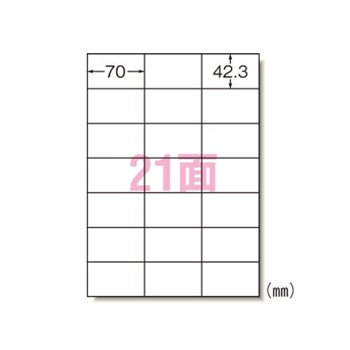 エーワン レーザープリンタラベルA4-21面 31162