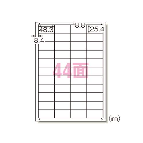 エーワン レーザープリンタラベルA4-44面 31165