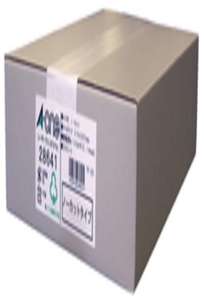 オフィス用品 文具 大人気 エーワン レーザープリンタラベル A4判 4906186286411 激安超特価 1面