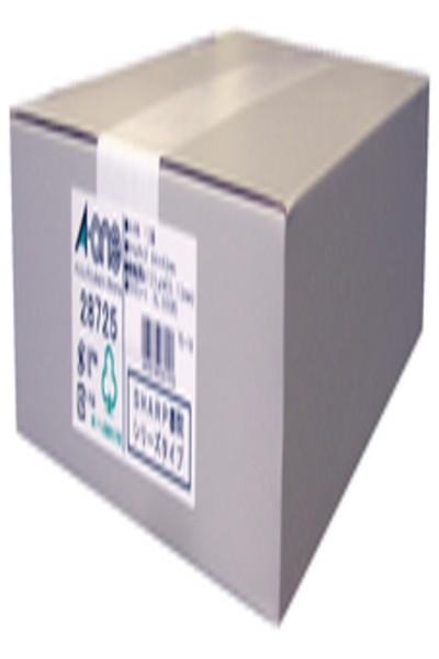 オフィス用品 文具 エーワン パソコン ワープロラベル 安心と信頼 送料無料 新品 4906186287258 SHARP