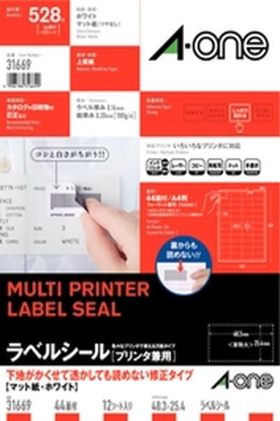 オフィス用品 定番スタイル 文具 ネコポス便 代引き不可 エーワン 4906186316699 A4 ラベルシール 日本最大級の品揃え プリンタ兼用 44面