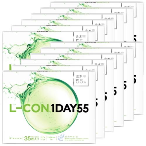 【送料無料!35枚x12箱】エルコンワンデー55 L-CON 1DAY 55 コンタクトレンズ ワンデー 1日使い捨て 35枚入り 10箱 含水率55% 420枚