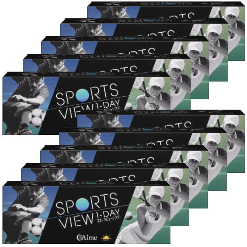 【送料無料!10箱セット】スポーツビューワンデー 30枚入り 10箱 コンタクトレンズ 1日使い捨て sports view 1day アイミー